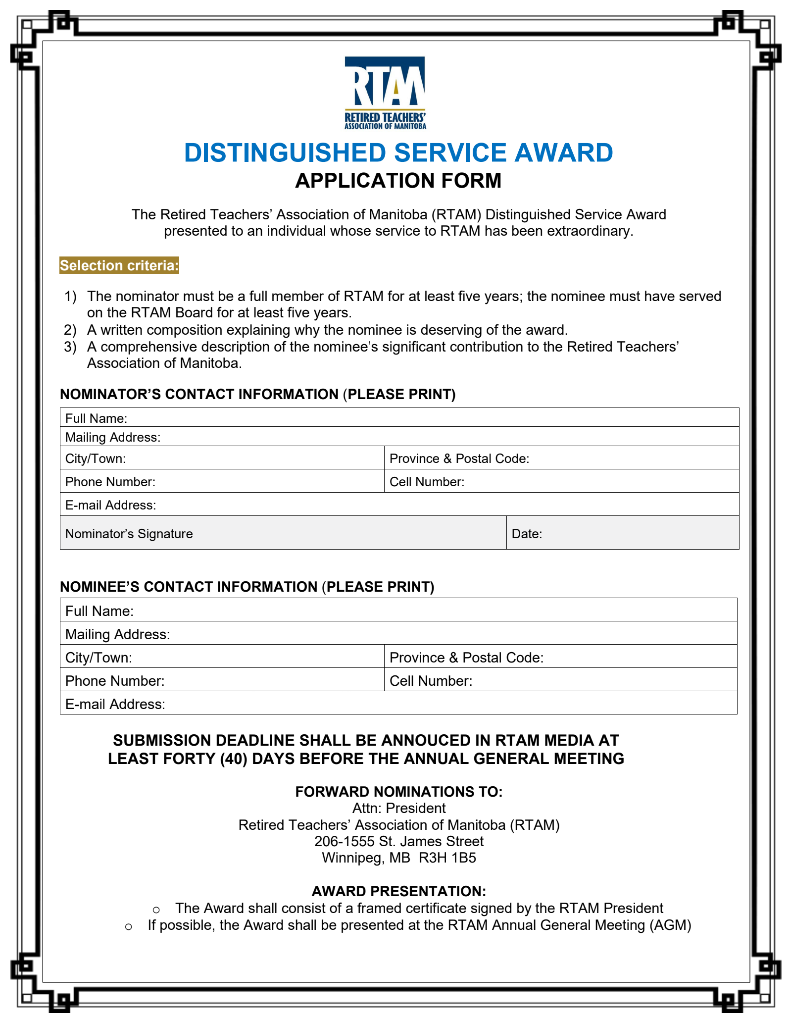 Distinguished Service Award 2020